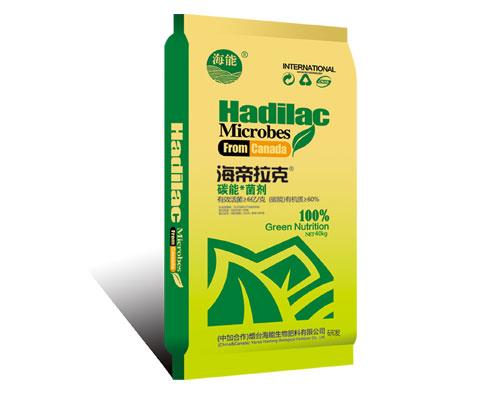 金华海帝拉克碳能菌剂
