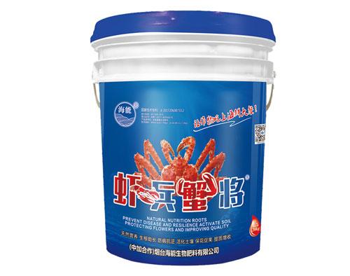 桶装生根肥(鱼蛋白)