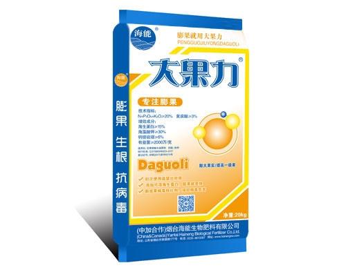 专用膨果水溶肥